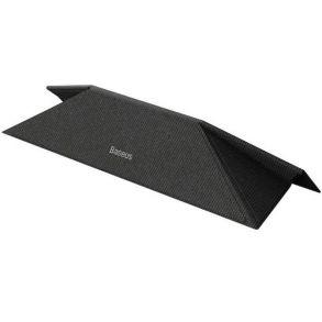 Baseus Ultra Thin Laptop stand SUZB-0G